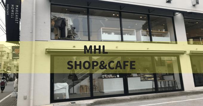 MHL SHOP&CAFE