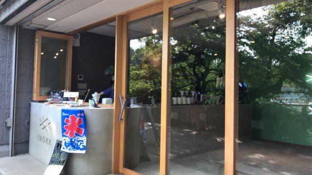 井の頭公園カフェ