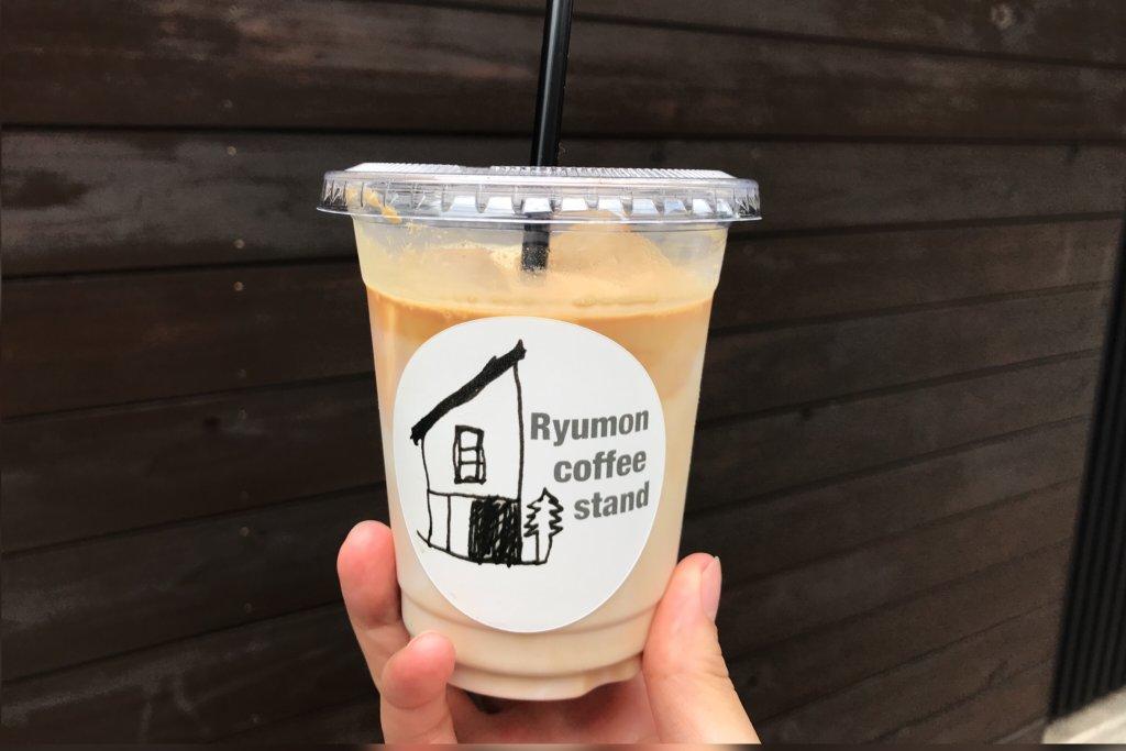 リュモンコーヒースタンド