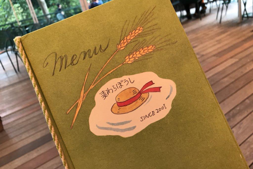麦わらぼうし