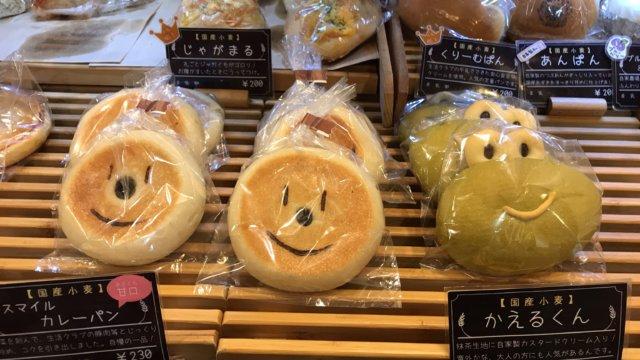 ジブリ周辺 パン屋