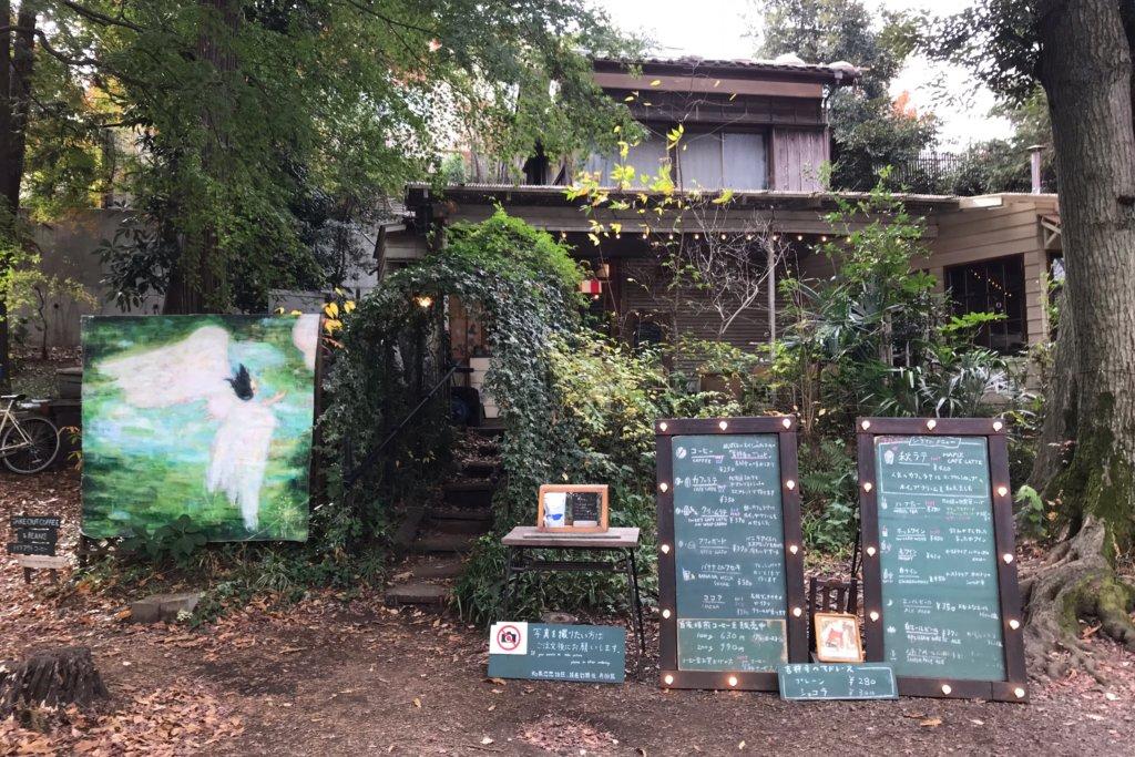 ブルースカイコーヒー 井の頭公園