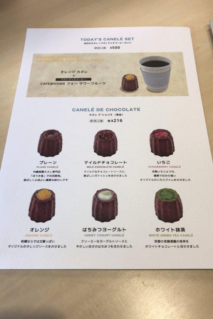 コーヒースタイルUCC 吉祥寺