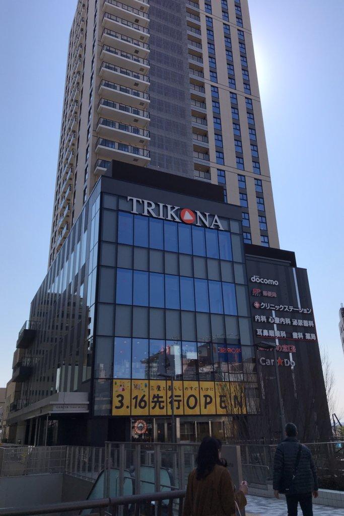 三鷹 グレーシアタワー