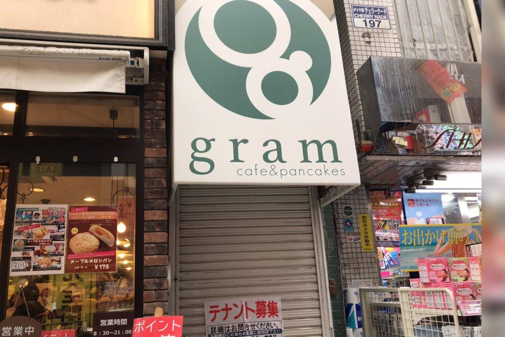 gram 吉祥寺