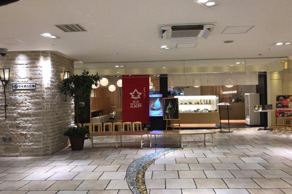 銀座立田野 アトレ吉祥寺