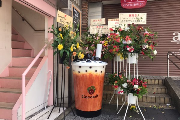 ココライト 吉祥寺