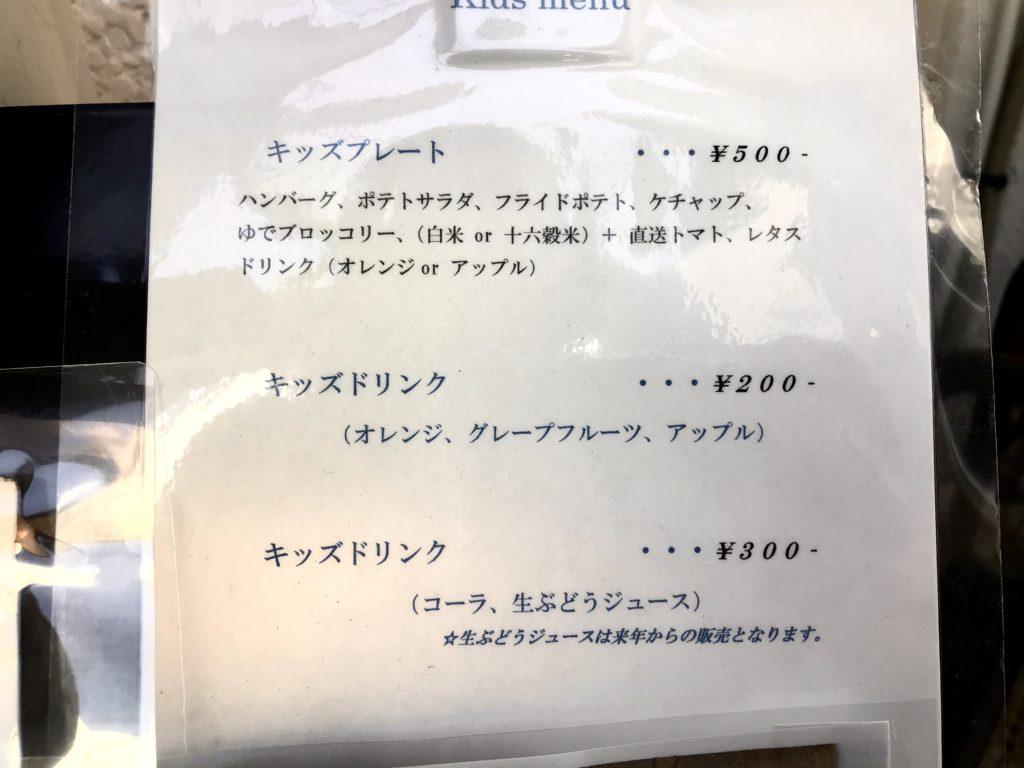 ココンカフェ&ギャラリー 吉祥寺