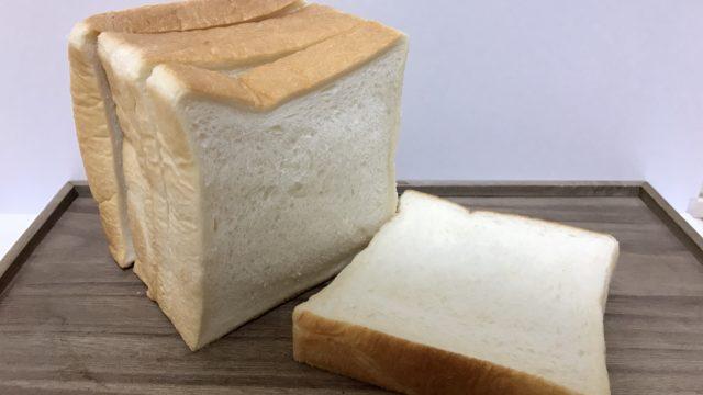 パンドガーデン 湯種食パン