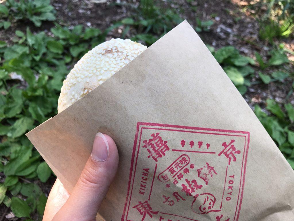 囍茶東京(キキチャトウキョウ)