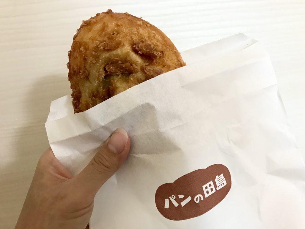 パンの田島 カレーパン