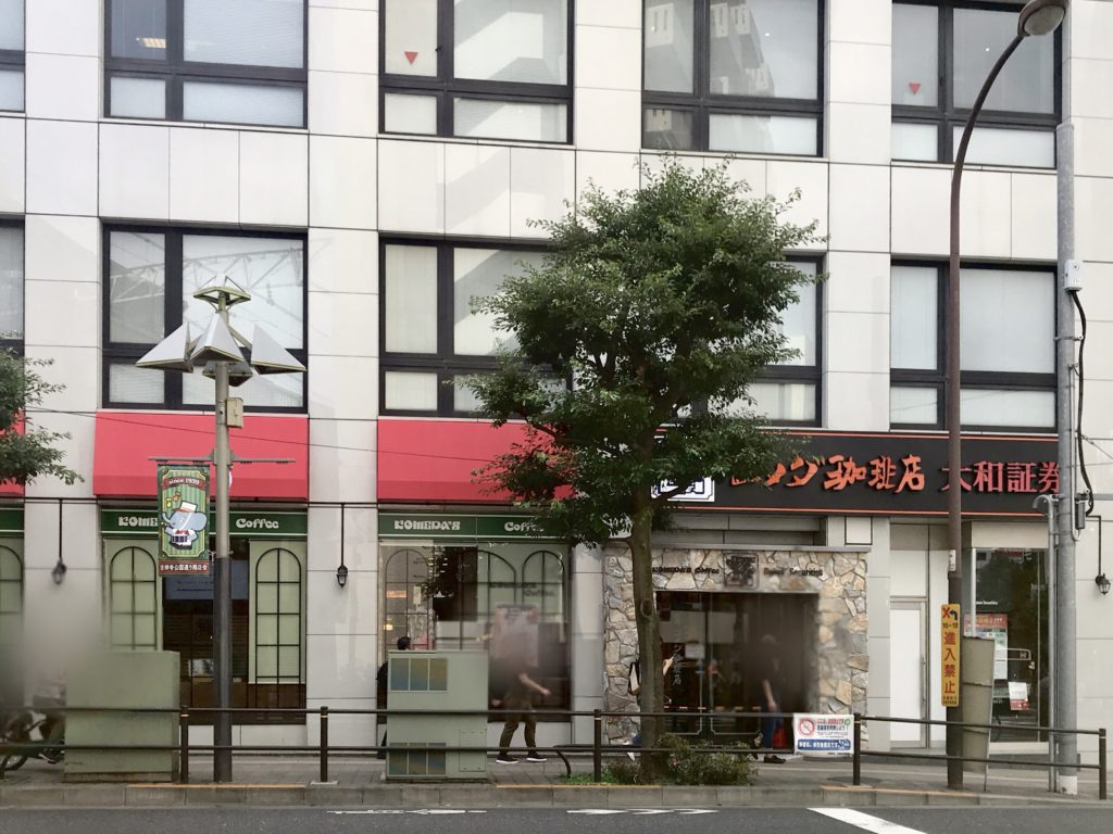 コメダ珈琲店 大和証券
