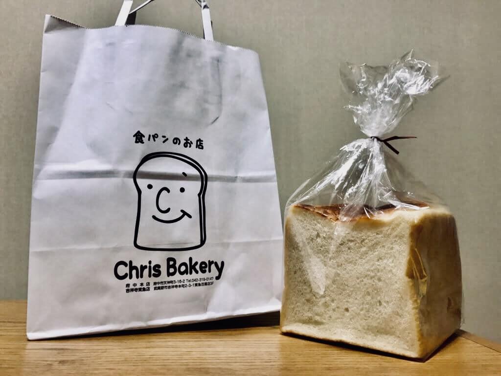 クリスベーカリー 食パン