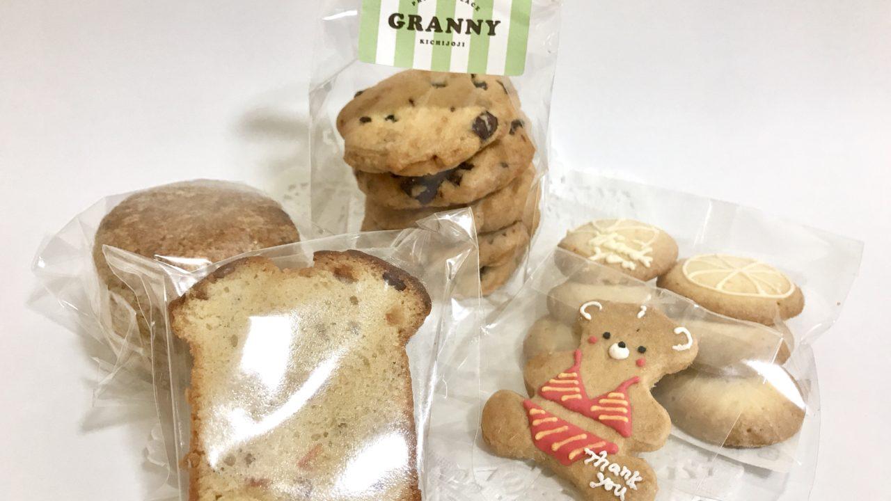 GRANNY(グラニー)  吉祥寺