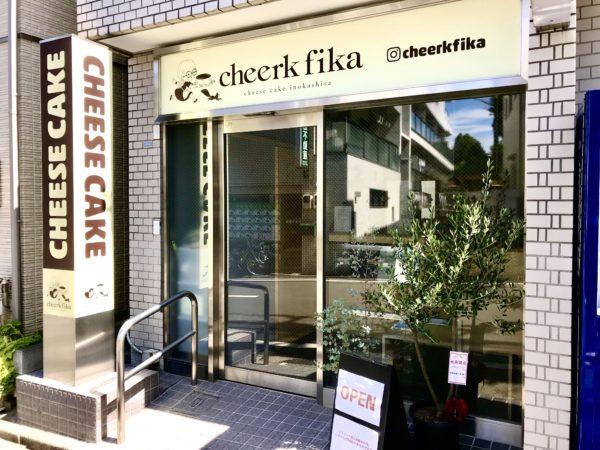 cheerk fika (チルクフィーカ) 吉祥寺
