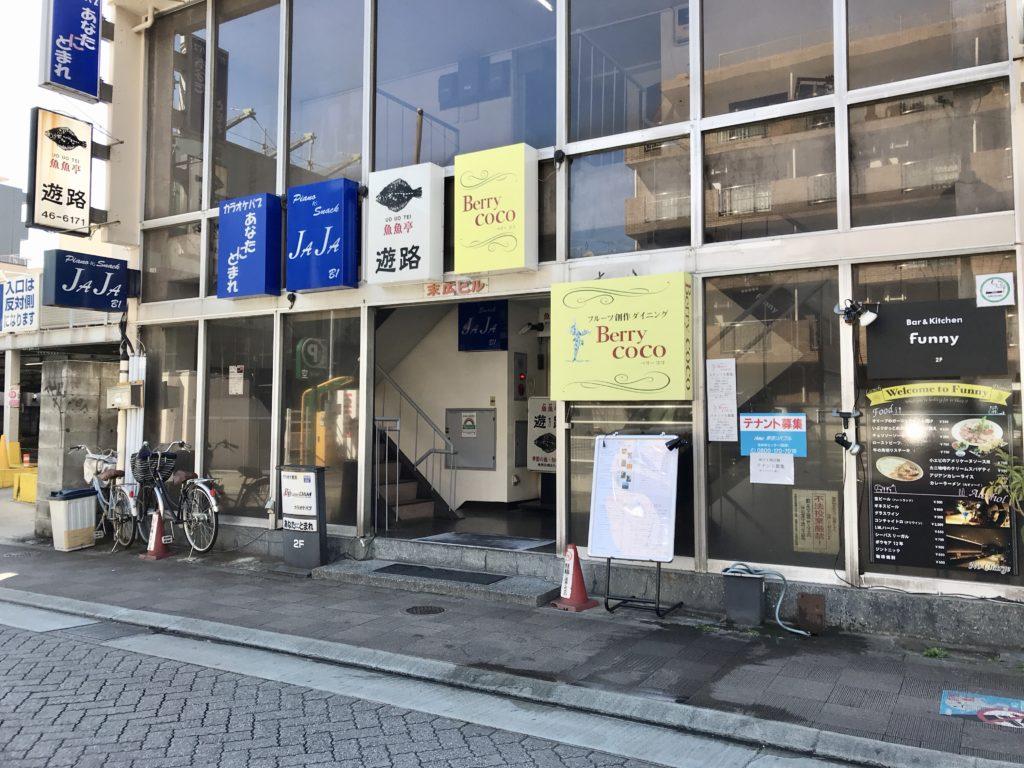 「Berry coco(ベリーココ)」 吉祥寺