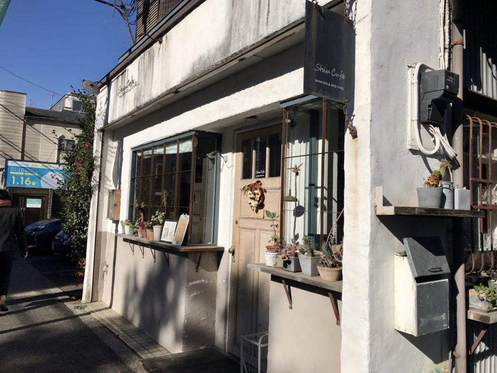 Shiva Cafe(シヴァカフェ) 吉祥寺