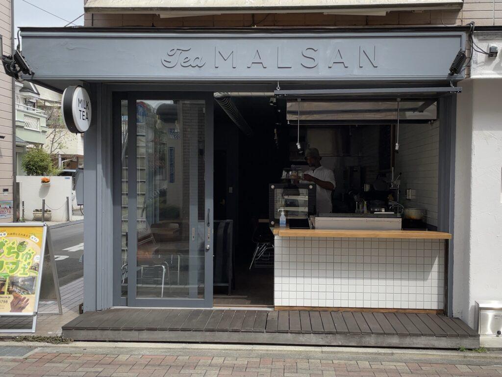 Tea MALSAN(ティーマルサン) 吉祥寺