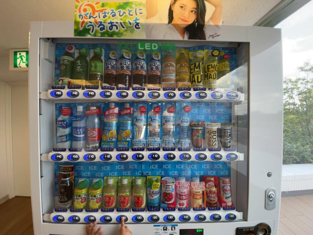 東急百貨店吉祥寺店 自販機