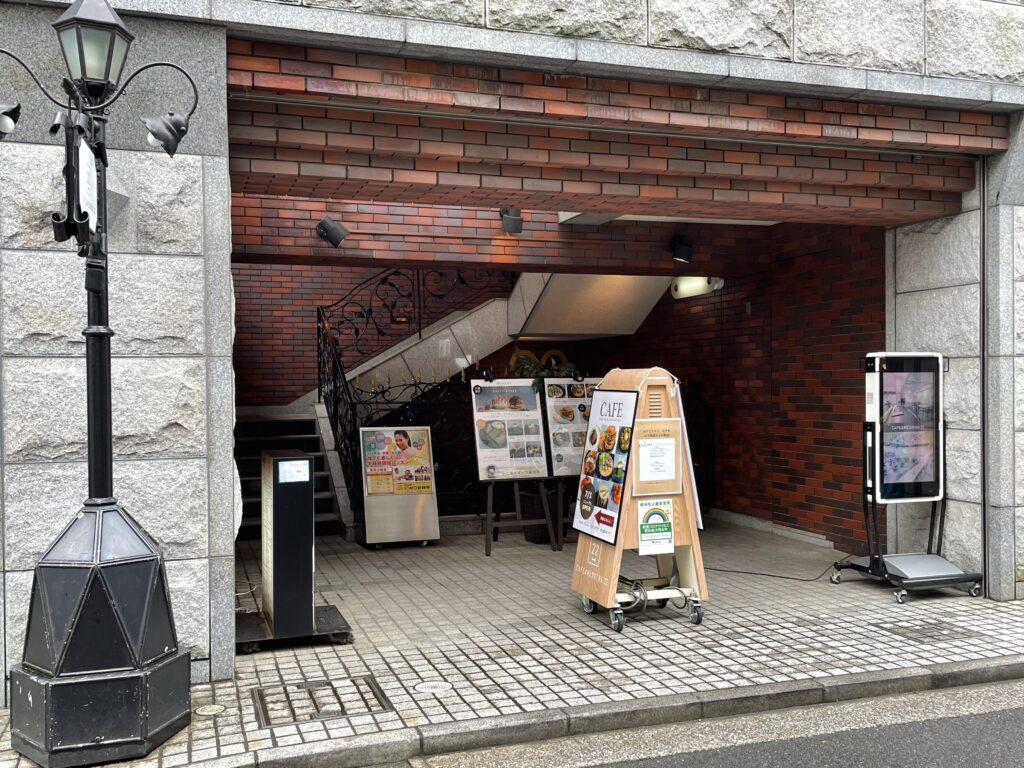 カフェ&ウェディング22 吉祥寺