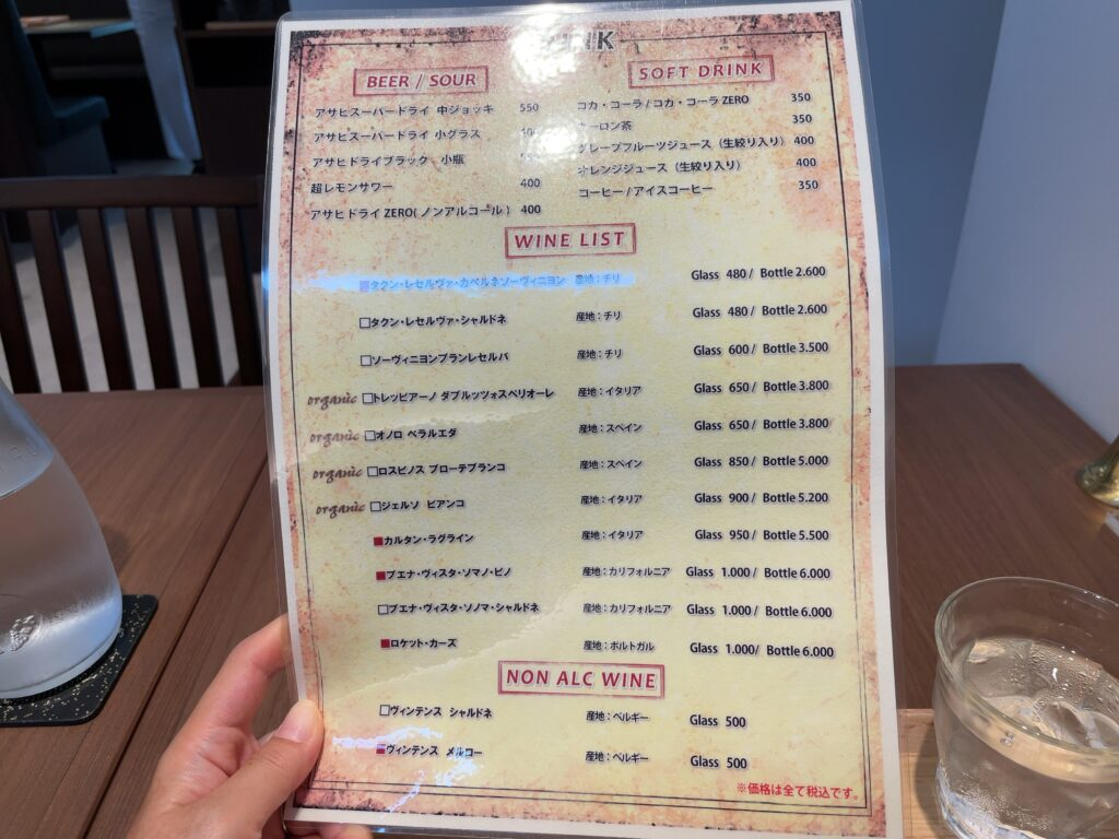 蟹が得意な洋麺屋 PASTA 吉祥寺